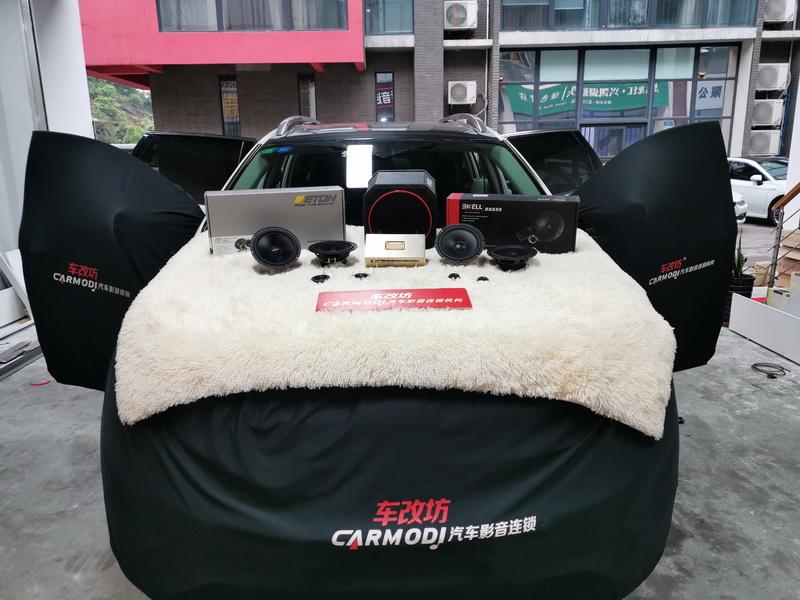 福特锐界为什么选择来重庆车改坊 这里的音响改装都是车主喜好的