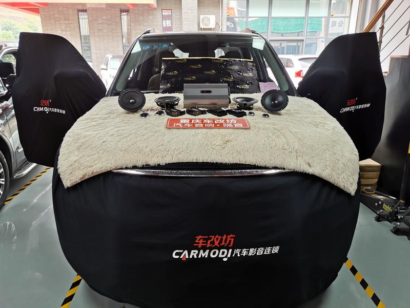 长安CS95升级霸克喇叭 重庆车改坊让汽车音响改装不再只是听说