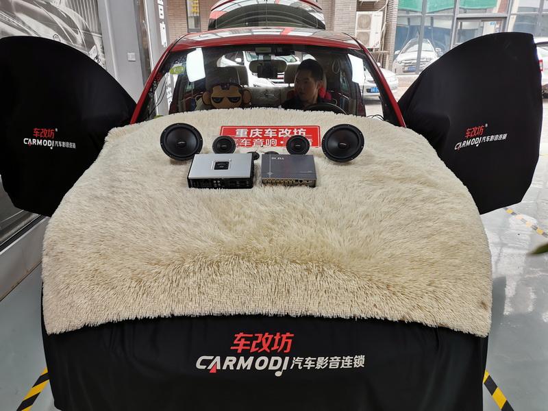 重庆车改坊搭配的汽车音响改装方案 大众甲壳虫车主表示很喜欢