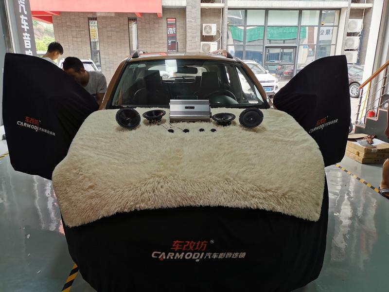 对于日产逍客 重庆车改坊建议这样进行汽车音响改装
