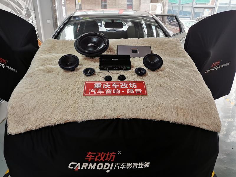重庆又一台飞度因为汽车音响成为经典 车改坊诠释为何装三分频