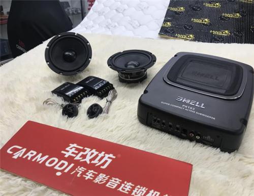车改坊重庆店起亚K5亚博yabo下载升级霸克PX650