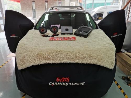 自从遇到重庆车改坊,福特锐界车主不再纠结汽车音响该怎么改了