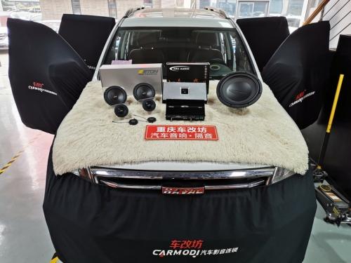 重庆车改坊帮助又一台长城哈弗H9升级伊顿汽车音响喇叭套装