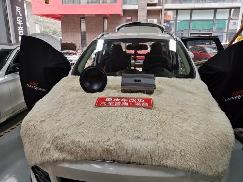 重庆车改坊告诉你音响升级了ARC超低音的福特翼虎是怎么样的
