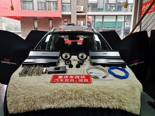 重庆车改坊带你领略福特锐界发烧级汽车音响改装伊顿全新旗舰S3