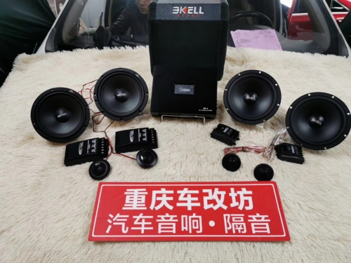 重庆车改坊邀你听一听汽车音响 宝骏730改装美国ARC喇叭霸克低音