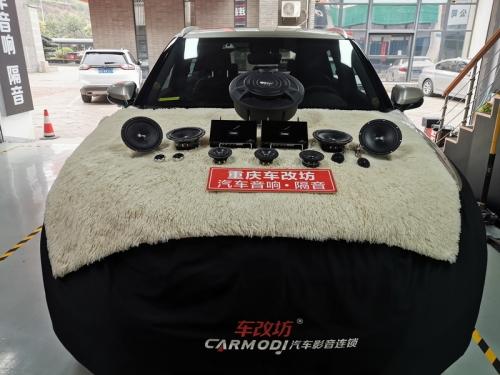 重庆车改坊本田URV汽车音响升级霸克套装喇叭、DSP功放、备胎低音