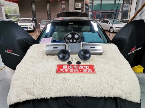 重庆车改坊音改课堂:比亚迪F3汽车音响改装伊顿喇叭霸克功放低音