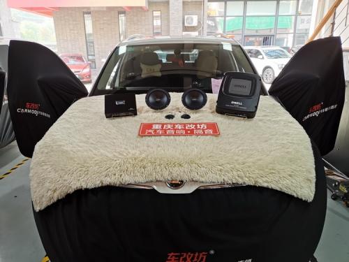 斯柯达科迪亚克如何升级汽车音响系统 重庆车改坊先提供免费试听