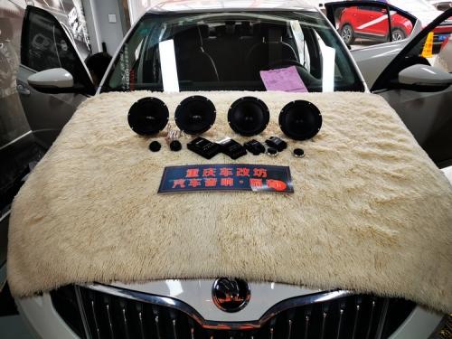 在重庆升级几个喇叭能让斯柯达明锐的汽车音响得到质的提升?