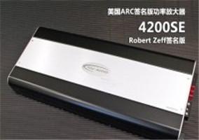 ARC 4200SE四路功放签名版