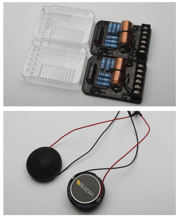 伊顿PRO175两分频套装