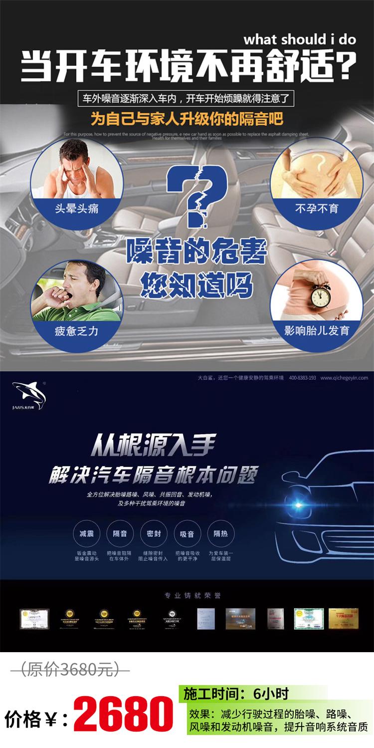 重庆全车亚博体育app在线下载