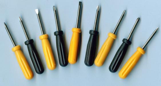 亚博yabo下载维修工具:螺 丝刀工具一套