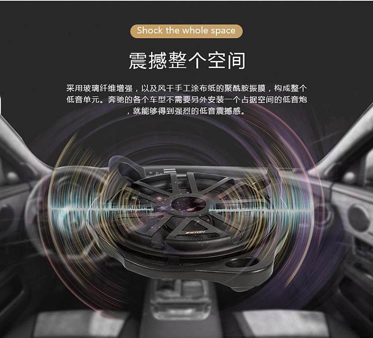 MBF100 奔驰专车专用三分频
